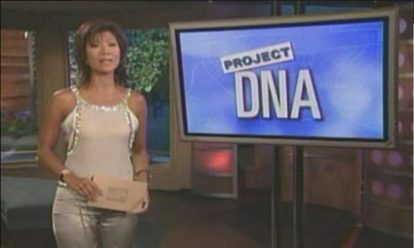 BB5 Project DNA